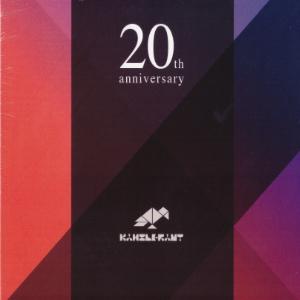 Kanzleramt 20th Anniversary 2